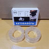 Автобаферы.Межвитковые проставки  (силиконовые)(вставки в пружины) межвитковой размер 30 мм.
