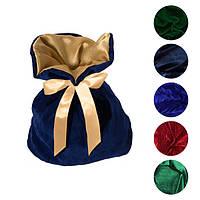 Мешок для подарков с лентой на 500г