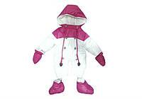 Миленький теплый комбинезон для ребенка (62см). Есть капюшон и варежки. Цвет белый и розовый. Бренд Coppa.