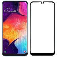 Защитное стекло 3D 19D (full glue) (без упаковки) для Samsung Galaxy A10 / A10s