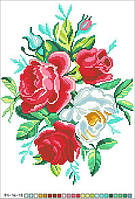 Схемы для вышивки крестом на канве А4-16-18 Цветы