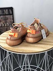 Кроссовки мужские Adidas Yeezy Boost 350 V2 Clay бежевые (Top replic), фото 3