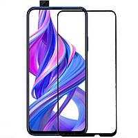 Защитное стекло 10D (full glue) (без упаковки) для Huawei Honor 9X