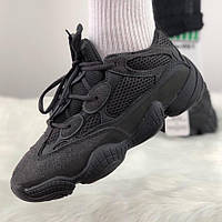 Кроссовки мужские Adidas Yeezy Boost 500 Utility черные (Top replic)