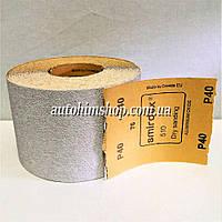 Распродажа SMIRDEX Абразивная бумага в рулонах сухая P40 1х0,15м