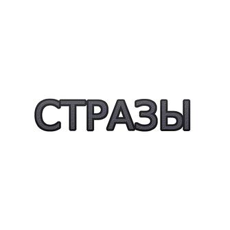 OPPO A7 / A7n СО СТРАЗАМИ
