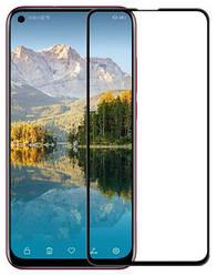 Защитное стекло для Huawei Nova 4, Caisles, гибкое, ультратонкое