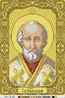 Схемы для вышивки крестом на канве А4-16-66 Икона Святой Николай