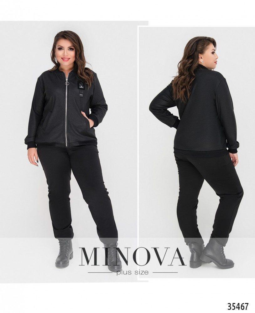 Теплый костюм куртка и брюки в большом размере р. 54.56.58.60.62.64