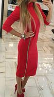 Женское платье AL-3009-35