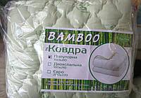 Теплое одеяло Бамбук Bamboo 150x210