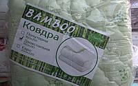 Теплое одеяло Бамбук Bamboo 180x210
