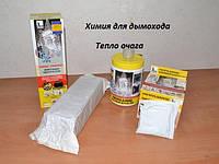 Удалитель сажи: как выбрать эффективный порошок для чистки сажи
