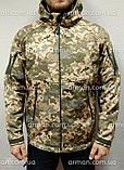 Куртка софтшел пиксель ВСУ. Оригинальная ткань softshell (ветровлагозащитная), фото 5