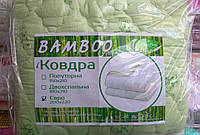 Теплое одеяло Бамбук Bamboo 200x220