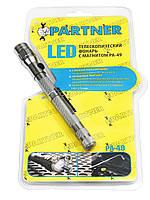 Телескопический фонарь с магнитом (1 светодиод LED ) PA-49 LED Partner