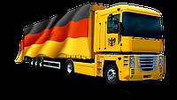 Доставка в Германию