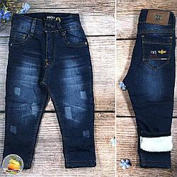 Синие джинсы на травке для мальчика Размеры: 1,2,3,4 года (9176)