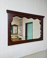 """Настенное зеркало в деревянной рамке для спальни """"Версаль"""" (итальянский орех) от производителя"""