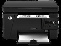 МФУ HP LaserJet M125А (CZ172A), фото 2