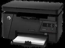 МФУ HP LaserJet M125А (CZ172A), фото 3