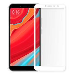 Защитное стекло для Xiaomi Redmi S2, Zifriend 5D Full Face (full glue)