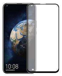 Защитное стекло для Huawei Honor Magic 2, Caisles, гибкое, ультратонкое
