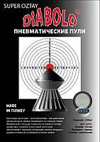 Пневматические пули 4,5 мм 250 шт