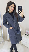 Стильное пальто серого цвета 42,44,46 р-р.