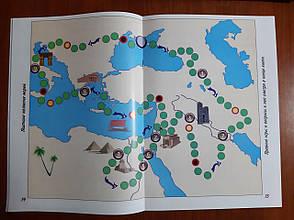 Библейская география, фото 3