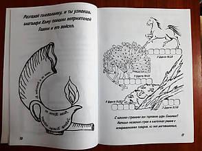 Библейская география, фото 2