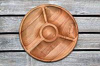 Деревянная менажница. Доска для подачи. (A01009)