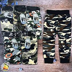 """Детские камуфляжные брюки с флисом фирма """"Золото"""" Размеры: 2-3,4-5,5-6 лет (9183)"""