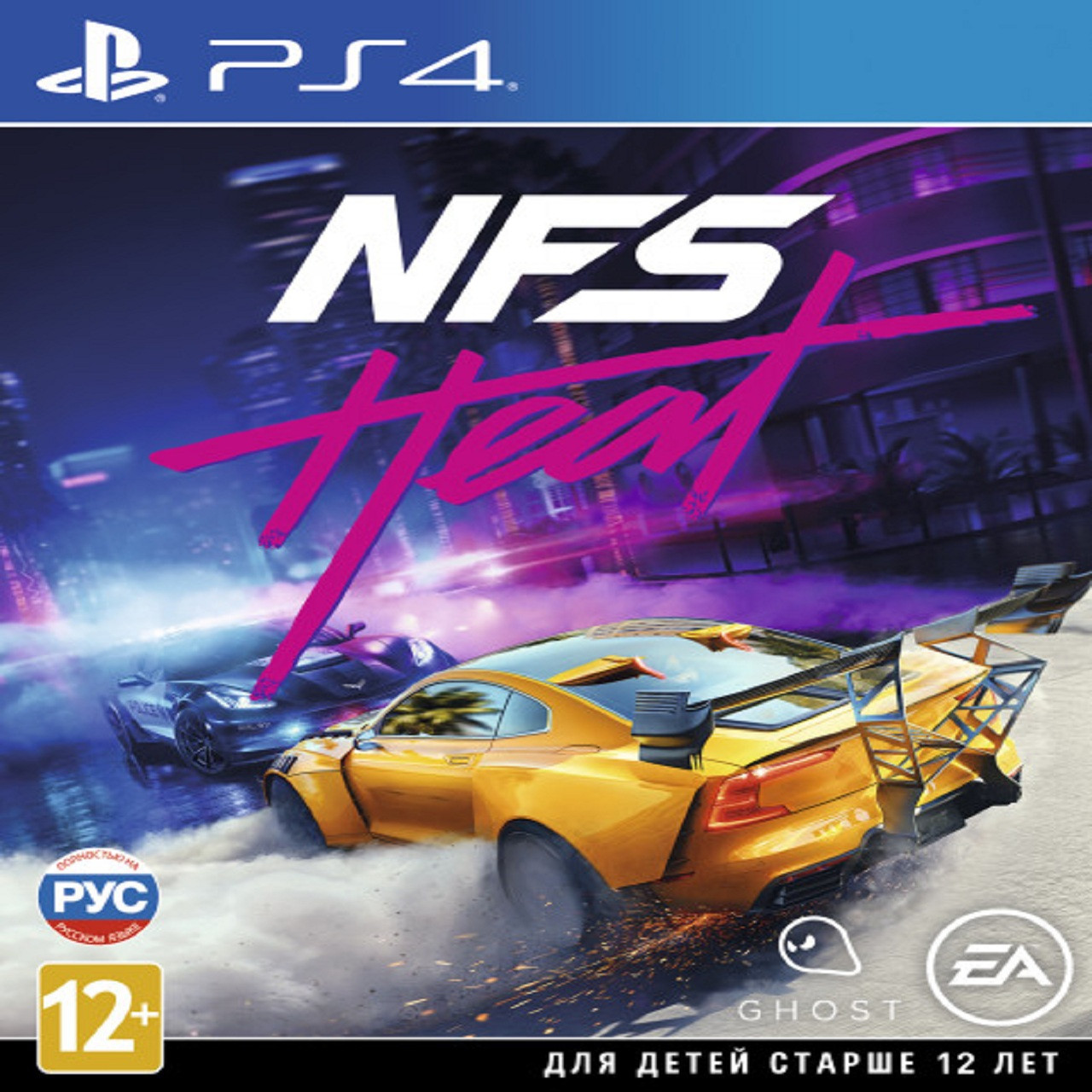 Need for Speed Heat RUS PS4 (NEW)