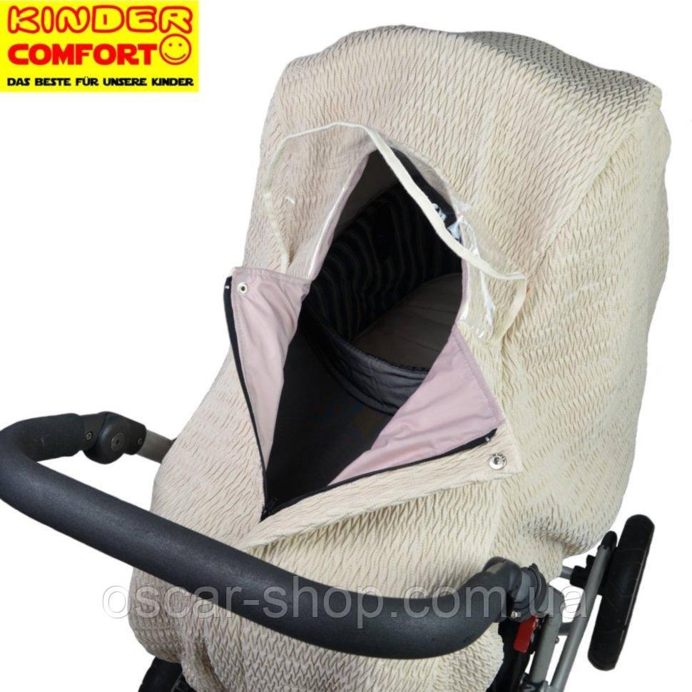 Дождевик-ветрозащита на коляску-люльку зима Kinder Comfort, бежевый