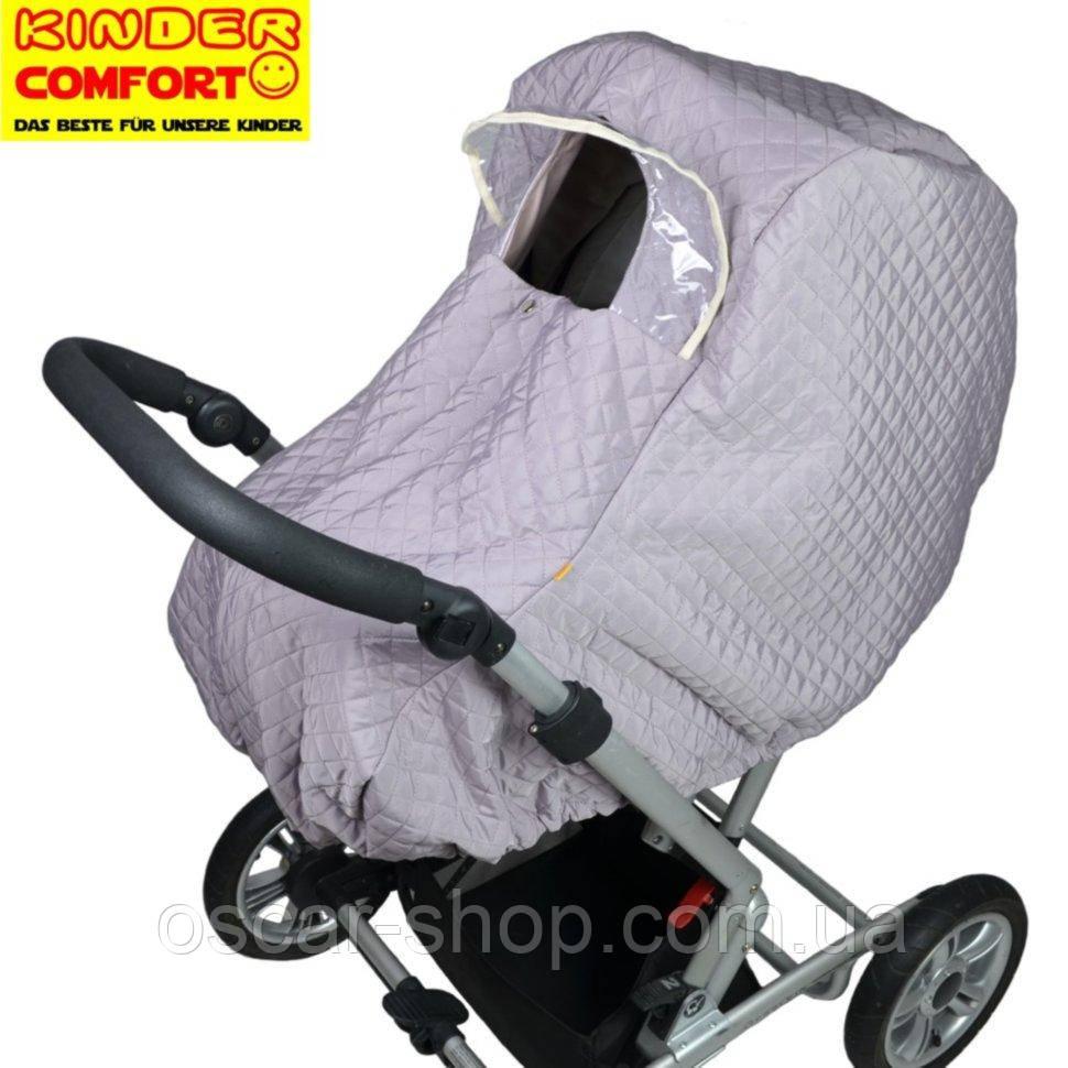 Дождевик-ветрозащита на коляску-люльку зима Kinder Comfort, платиновый