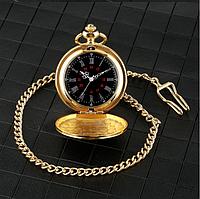 Карманные мужские часы на цепочке