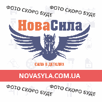 Трубка тормозная 2108-09 зад. лев. (Украина) (медная)