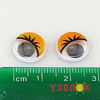 Глазки для кукол с бегающими зрачками (цвет: желтый), цена за 1 шт.