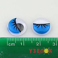 Глазки для кукол с бегающими зрачками (цвет: голубой), цена за 1 шт.