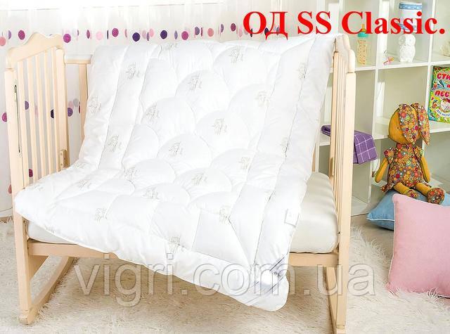 Одеяло лебяжий пух, детское 100 х 135, тм. Идея. «IDEIA» Super Soft Classic