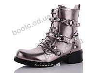 """Ботинки демисезонные женские """"Kamengsi"""" #M66-1. р-р 36-40. Цвет серебряный. Оптом"""