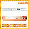Масло для кутикулы Персиковое питательное  LMA-01