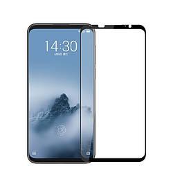 Защитное стекло для Meizu 16 Plus, Mocolo (CP+), на весь экран
