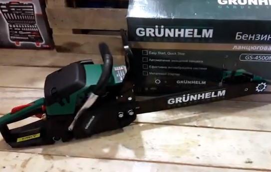 пила Grunhelm GS-4500MG