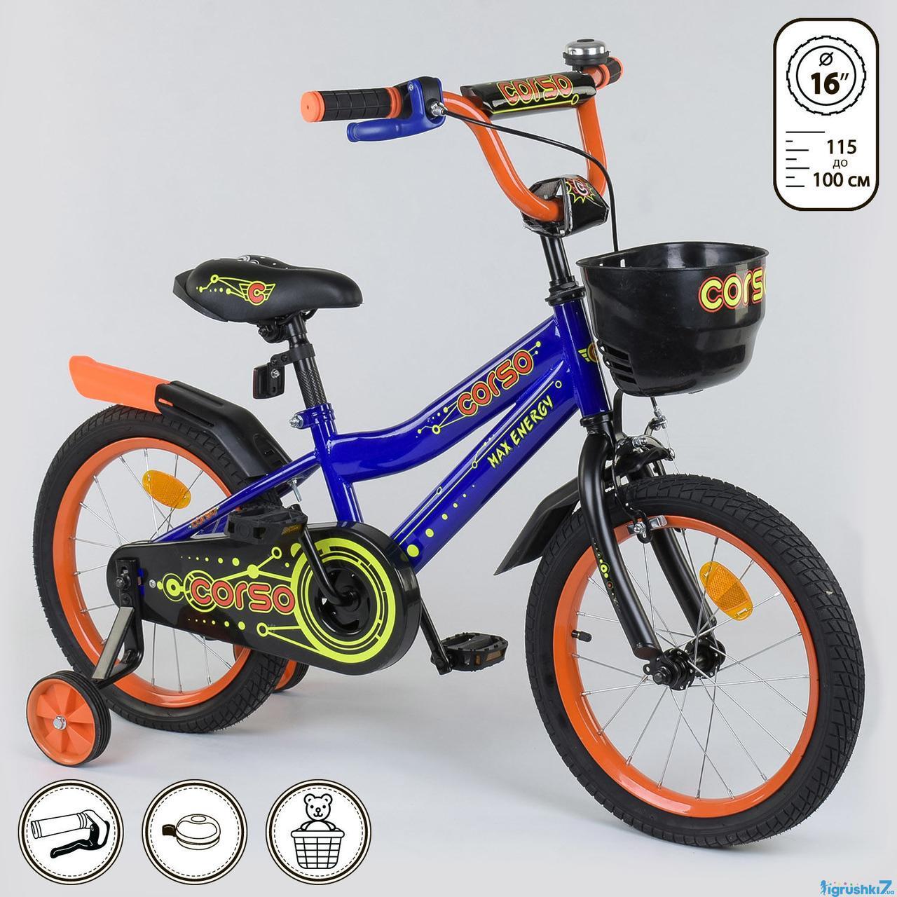 Велосипед 16 дюймов 2-х колёсный CORSO