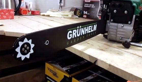 цепь Grunhelm GS-4500MG