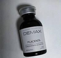 Концентрат-активатор Гідролізат плаценти Demax Concentrate-activator Placenta Hydrolyzate