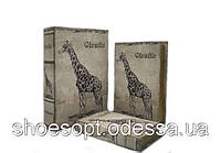 Книга шкатулка Жираф набор 3шт, фото 1
