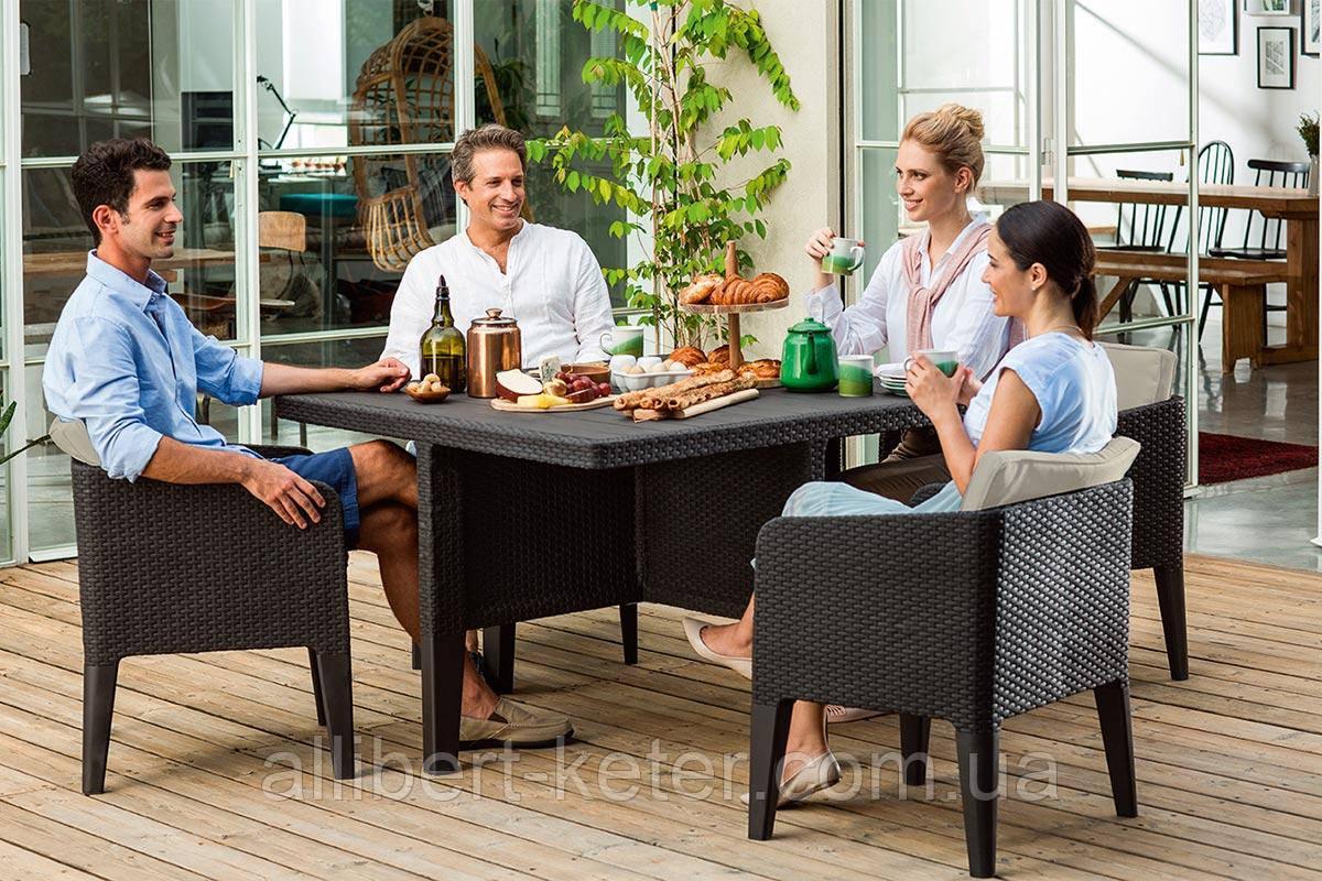 Набор садовой мебели Columbia Dining Set 5 Pcs из искусственного ротанга